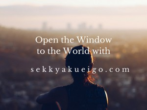 Open the Window to the World with