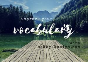 improve your